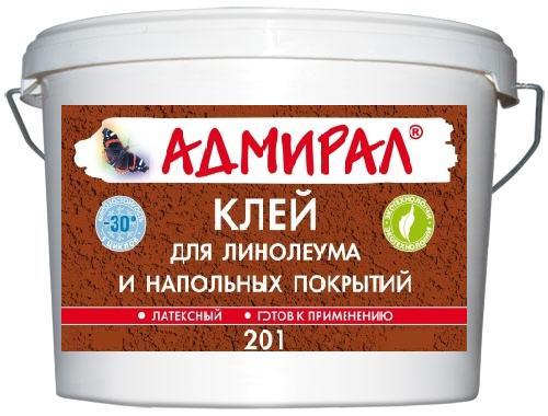 Клей для линолеума купить в Киеве по низкой цене
